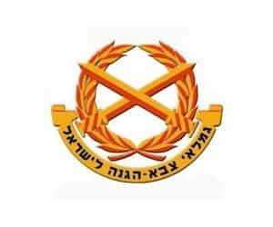 צבא הגנה לישראל - לוגו - בין לקוחותינו