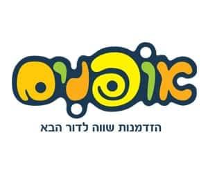 אופנים - לוגו - בין לקוחותינו