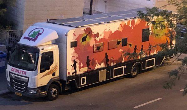 משאית קרוואן ניידת